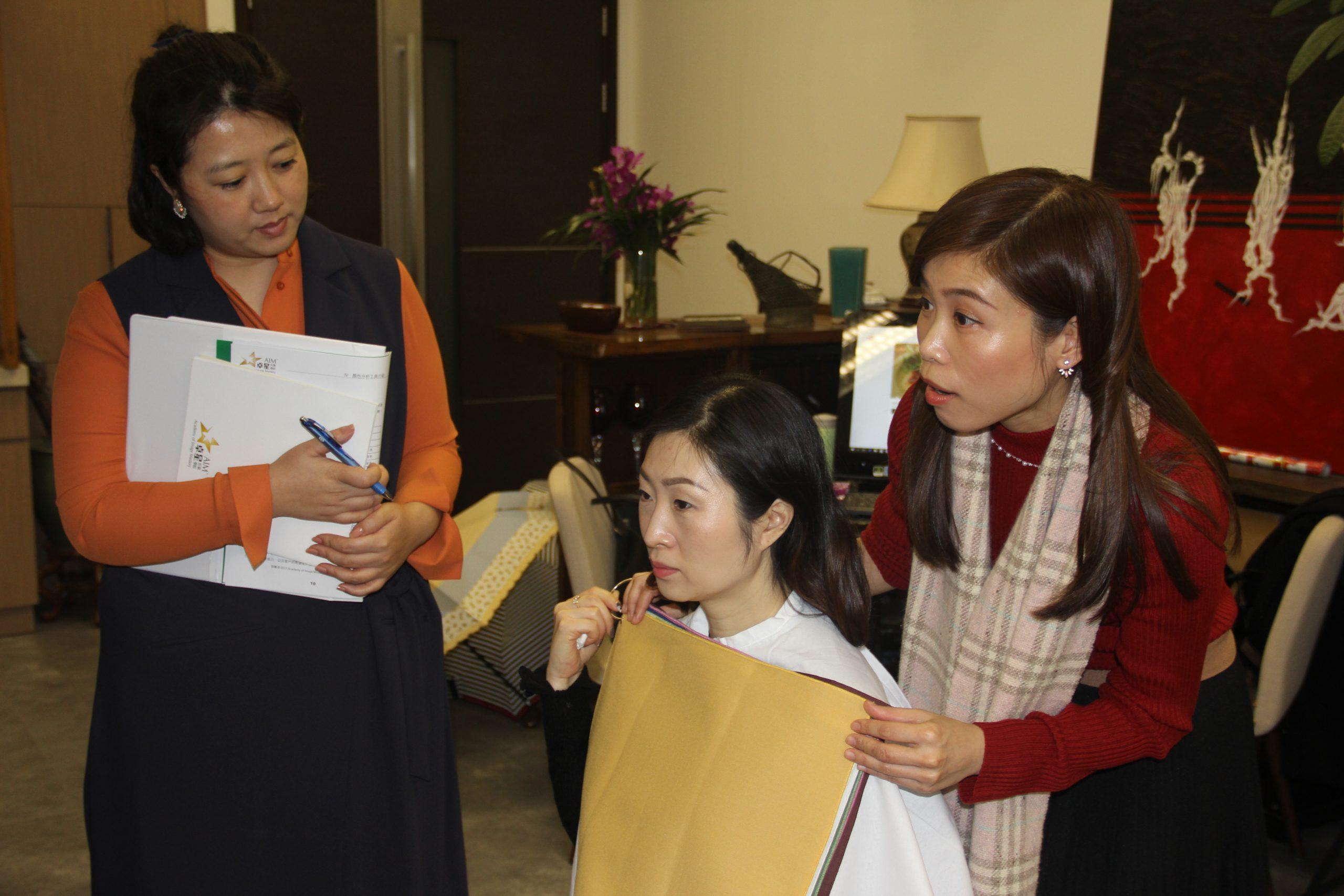 桌星形象学院香港分院基础形象顾问色彩课程