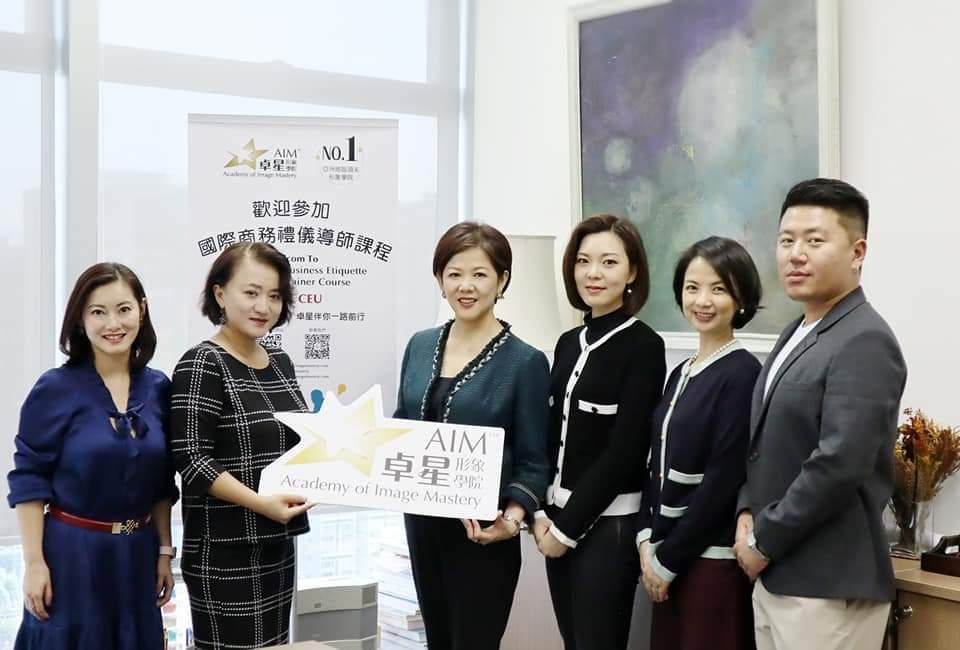 桌星形象学院香港分院国际商务礼仪培训课程